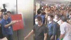 2011-09-24 粵語新聞: 蘋果公司在香港開設第一家商店