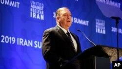 美国国务卿蓬佩奥在纽约联合国大会会议期间举行的反对伊朗核武器联盟峰会上发表讲话。(2019年9月25日)