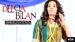 Fannaanada Deeqo Bilan (google image)