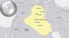 آغاز عملیات ارتش عراق علیه نیروهای «دولت اسلامی» در تکریت