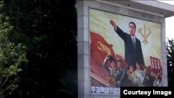 북한의 주체사상을 주제로 만든 다큐멘터리 '주체 스트롱 (Juche Strong)' 트레일러의 한 장면.