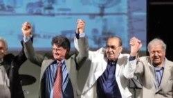 بزرگداشت ایرج خواننده پیشکوت ایران