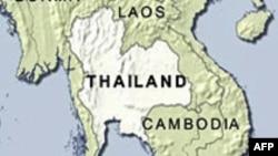 Thái Lan gia hạn việc giam giữ nghi can chở vũ khí Bắc Triều Tiên