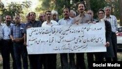 تجمع اعضای انجمن معلمین شاغل و بازنشسته کرمانشاه