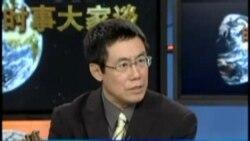 当今中国是否是辛亥革命先烈所盼望的? (2)