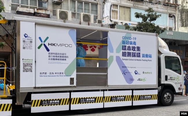 九龙佐敦强制检测区内停泊多部大型流动病毒检测车。 (美国之音/汤惠芸)