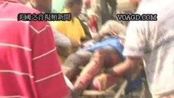 2012-01-18 美國之音視頻新聞: 尼日利亞聖誕節爆炸案疑犯逃脫