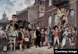 George Washington's Inauguration by Jean Leon Gerome Ferris (Courtesy: The Library of Congress)