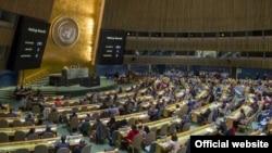 Las Naciones Unidas aprobaron abrumadoramente una resolución que condena el embargo de EE.UU. a Cuba. Washington se opuso, revirtiendo su abstención de 2016 que marcó el deshielo en las relaciones con La Habana. Nov. 1, 2017. Foto: Prensa ONU.