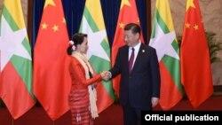 ေဒၚေအာင္ဆန္းစုၾကည္နဲ႔ တရုတ္သမၼတ Xi Jinping ေတြ႔ဆံုေဆြးေႏြး (ဒီဇင္ဘာ ၁ ရက္၊၂၀၁၇ )(MOI)