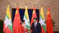 ေဒၚေအာင္ဆန္းစုၾကည္နဲ႔ တရုတ္သမၼတ Xi Jinping ေတြ႔ဆံုေဆြးေႏြး