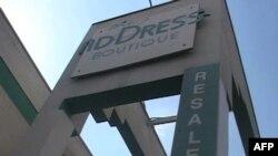Cửa hàng Address Boutique chuyên bán quần áo củ của giới giàu có nhất nước Mỹ trong đó có trang phục của các ngôi sao điện ảnh Hollywood
