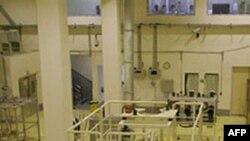 Ядерный реактор в Исфахане