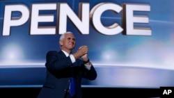 Mike Pence, mgombea Makamu Rais wa Republican.