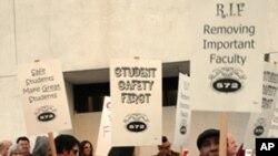 洛杉矶教育团体对大规模解雇发动抗议