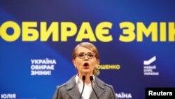 خانم یولیا تیموشنکو، صدراعظم پیشین اوکراین، رهبر حزب اتحادیۀ سرتاسری اوکراین نیز است