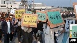 Người dân Ô Khảm biểu tình phản đối điều mà họ cho là đất đai bị tịch thu bừa bãi, và chính quyền địa phương tham nhũng.