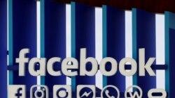 Facebook ကုမၸဏီ ၂ ျခမ္းကြဲေတာ႔မလား