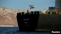 Tàu dầu Iran Adrian Darya 1.