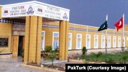 مکاتب پاک - ترک در اکثر شهرهای بزرگ پاکستان فعالیت دارد
