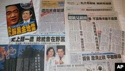 《壹周刊》和台湾四大报纸有关的报道以及广告