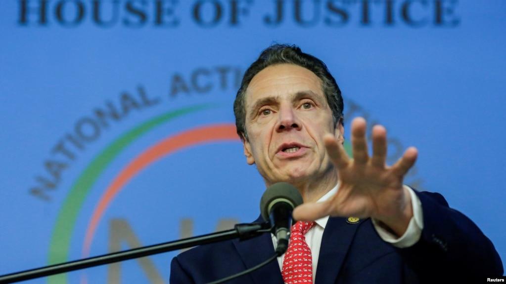 紐約州州長安德魯·科莫(資料照)