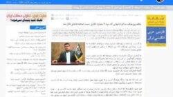نوسانات نرخ دلار در ايران