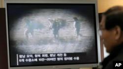 한국 경기도 파주시 통일전망대에 설치된 TV에서 북한의 정치범 수용소에 관한 동영상이 나오고 있다. (자료사진)
