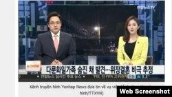 Kênh truyền hình Yonhap News đưa tin về vụ việc. (Ảnh chụp màn hình trang web Dantri.com.vn)