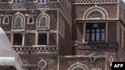 Сана. Йемен. 31 октября 2010 года