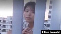 မဇင္မာဦး- မိမိကိုယ္ကိုယ္ အဆံုးစီရင္ခဲ့သူ