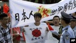 Demonstran Tiongkok melakukan aksi protes di depan Kedutaan Jepang di Beijing meminta Jepang keluar dari pulau-pulau yang disengketakan.