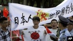 中國抗議者表達對日本宣稱擁有釣魚島主權的憤怒