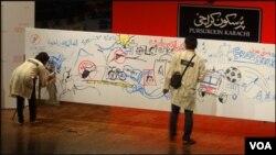 'پُرسکون کراچی فیسٹیول' کا انعقاد