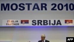 Srpski predsednik Boris Tadić na svečanom otvaranju Sajma privrede u Mostaru