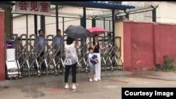 2019年6月28日下午,709家属李文足与儿子在临沂监狱会见室外面。(推特图片)