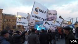 2014年3月18日莫斯科红场的吞并克里米亚的庆祝集会。 (美国之音白桦拍摄)
