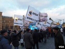 Moskvada Krımın ilhaqının bir ili qeyd olunur. 2014