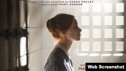 پوستر سریال شش قسمتی «گریس دیگر»