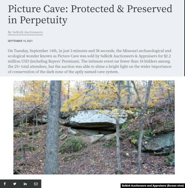 Пещера рисунков на сайте аукциона