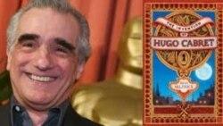«هوگو» و «جدایی نادر از سیمین» برندگان جوایز انجمن ملی منتقدین فیلم آمریکا