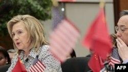 Državna sekretarka Hilari Klinton na razgovorima Sjedinjene Države - Kina