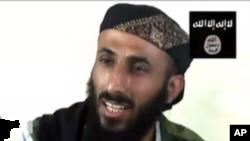 """Thủ lãnh nhánh al-Qaida ở Yemen Nasser al-Wuhayshi kêu gọi các phần tử chủ chiến """"theo đuổi chiến tranh"""" chống """"quân viễn chinh phương Tây"""" ở khắp mọi nơi."""