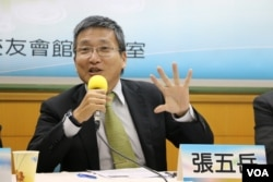 台灣淡江大學中國大陸研究所專任副教授張五嶽(美國之音楊明攝)