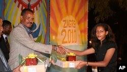 President Isaias Afewerki Awards Students