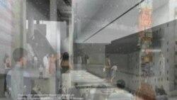بنای يادبود ملی يازدهم سپتامبر در نيويورک