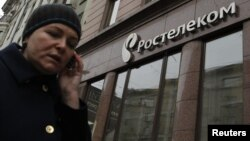Rostelecom, Moscow, November 21, 2012