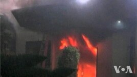 US Benghazi Attack