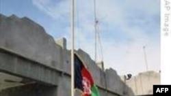 Mercah'ın Kontrolü Afgan Hükümetinde