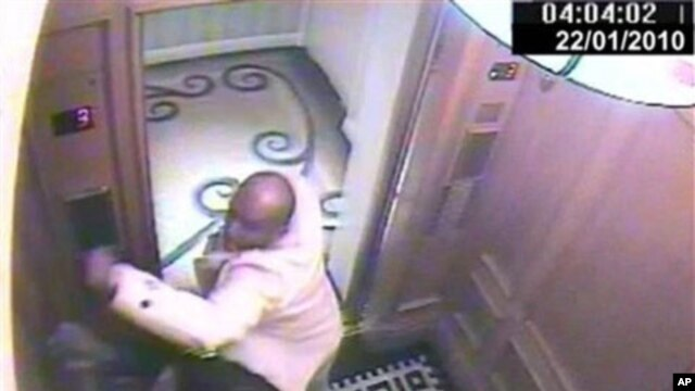 In this CCTV handout image issued by the Metropolitan Police, Saudi Arabian Prince Saud, in white jacket, attacks his servant, Bandar Abdulaziz, in a lift, 22 Jan 2010